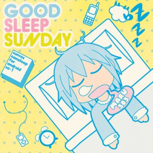 good sleep sunday